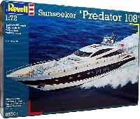 レベル1/72 艦船モデルクルーザー サンシーカー プレデター108