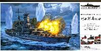 アオシマ1/350 アイアンクラッド戦艦 霧島 1942 (初回限定版)