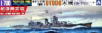 聯合艦隊旗艦 大淀 1943 (初回限定版)