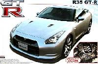 R35 GT-R エンジン付