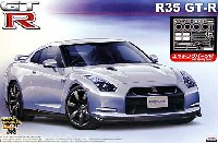 R35 GT-R エッチングパーツ付