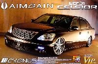 アオシマ1/24 スーパー VIP カーエイムゲイン シグナス 31 セルシオ 後期型