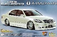 アオシマ1/24 スーパー VIP カーエイムゲイン シグナス 31 セルシオ 後期型 SP