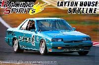 アオシマ1/24 レーシングスピリッツ シリーズDR30 レイトンハウス スカイライン