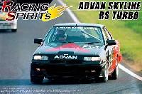 アオシマ1/24 レーシングスピリッツ シリーズDR30 ADVAN スカイラインRS ターボ