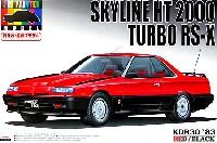 アオシマ1/24 プリペイントモデル シリーズR30 スカイライン HT2000 ターボ (赤・黒)