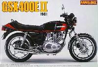 アオシマ1/12 ネイキッドバイクスズキ GSX 400E 2 (1981年)