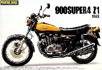 アオシマ1/12 ネイキッドバイクカワサキ 900 SUPER4 Z1 72年式 イエローボール