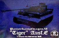 タイガー1 東部戦線
