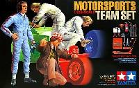 モータースポーツ チームセット (ツールセット付き)