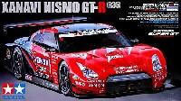 XANAVI NISMO GT-R (35)