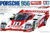 ポルシェ 956 (キャノンカラー) (1985 ル・マン24時間レース 参戦マシン)