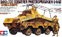 タミヤ1/35 ミリタリーミニチュアシリーズドイツ 8輪重装甲車 Sd.Kfz.232 アフリカ軍団