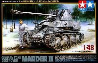 タミヤ1/48 ミリタリーミニチュアシリーズドイツ対戦車自走砲マーダー3 (7.62cm Pak36搭載型)