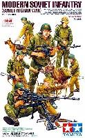 タミヤスケール限定品ソビエト現用歩兵 アフガン戦争