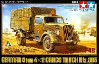 タミヤ1/48 AFV スケール限定品ドイツ 3トンカーゴトラック kfz.305