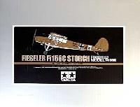 タミヤマスターワーク コレクションフィーゼラー Fi156C シュトルヒ (完成品)