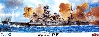 フジミ1/350 艦船モデル日本海軍航空戦艦 伊勢