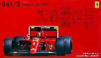 フジミ1/20 GPシリーズフェラーリ 641/2 1990年 フランスGP (ヘルメット・トロフィー付き)