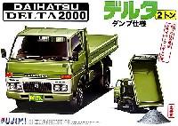 フジミ1/32 トラック シリーズダイハツ デルタ 2t ダンプ仕様