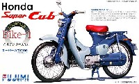 フジミ1/12 オートバイ シリーズホンダ スーパーカブ 1958年 初代モデル