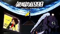 GALAXY EXPRESS 999 (映画版) 映画版ポストカードセット付