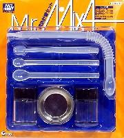 Mr..ミックス 4 (調色計量セット)