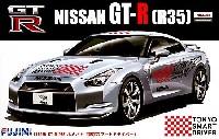 フジミ1/24 インチアップシリーズ (スポット)ニッサン GT-R (R35) ホメパト 東京スマートドライバー
