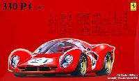 フジミ1/24 ヒストリックレーシングカー シリーズフェラーリ 330P4 No.21