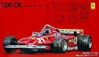フジミ1/20 GPシリーズフェラーリ 126CK 1981年 カナダグランプリ