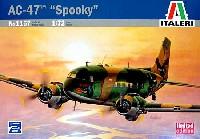 イタレリ1/72 航空機シリーズダグラス AC-47 スプーキー