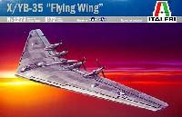 イタレリ1/72 航空機シリーズノースロップ X/YB-35 フライング・ウイング