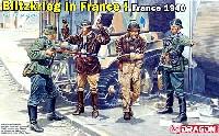 ドイツ装甲歩兵 フランス1940 フランス電撃戦