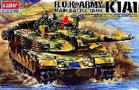 アカデミー1/35 Armors韓国陸軍 K1A1戦車