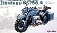 WW2 ドイツ 軍用オートバイ KS750 (2台分入り)