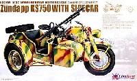 WW2 ドイツ 軍用オートバイ KS750 サイドカー (トレーラー2種類入り)