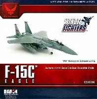 ダロンウイングド ファイターズF-15C イーグル WA ウェポンズ スクール 57FG