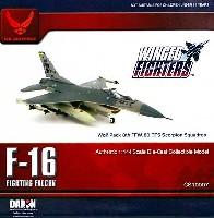 ダロンウイングド ファイターズF-16C ファイティング ファルコン ウルフパック 8th TWF 80 TFS スコーピオン スコードロン