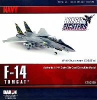 ダロンウイングド ファイターズF-14B トムキャット VF-32 スォーズマン CAG Bird
