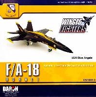 ダロンウイングド ファイターズF/A-18 ホーネット アメリカ海軍 ブルーエンジェルズ