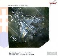 ヘルパherpa Wings (ヘルパ ウイングス)MiG-29AS ファルクラム スロヴァキア空軍 第1戦闘飛行隊