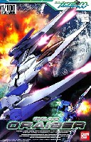 バンダイ1/100 機動戦士ガンダム 00 (ダブルオー)GNR-010 オーライザー