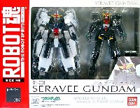 GN-008 セラヴィーガンダム