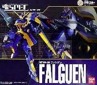 XS-11 ファルゲン