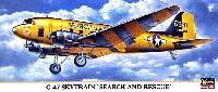 C-47 スカイトレイン サーチ アンド レスキュー