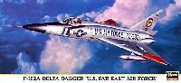 ハセガワ1/72 飛行機 限定生産F-102 デルタダガー アメリカ極東空軍