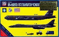 ピットロードスカイウェーブ S シリーズ (定番外)ボーイング B-52G ストラトフォートレス &ロックウェル B-1B (メタル製 X-15 2機入)