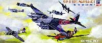 ピットロードスカイウェーブ S シリーズ (定番外)WW2 英国軍用機 2