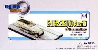 Sd.Kfz.251/10 Ausf.D 3.7cm 対戦車自走砲 東部戦線 1943 w/ジオラマベース