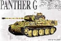 Sd,Kfz.171 パンター G型 ツィメリットコーティング 第106戦車旅団 北フランス 1944